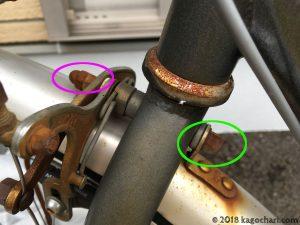 ママチャリ前ブレーキの調整方法-04