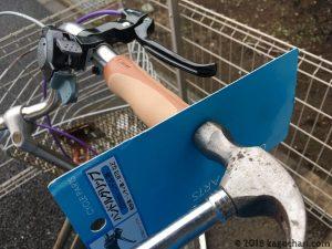 ハンドルグリップ取り付け-ハンマー使用時の注意点