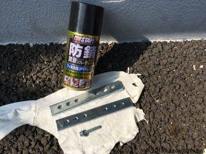 防錆スプレーを付属部品に吹き付ける