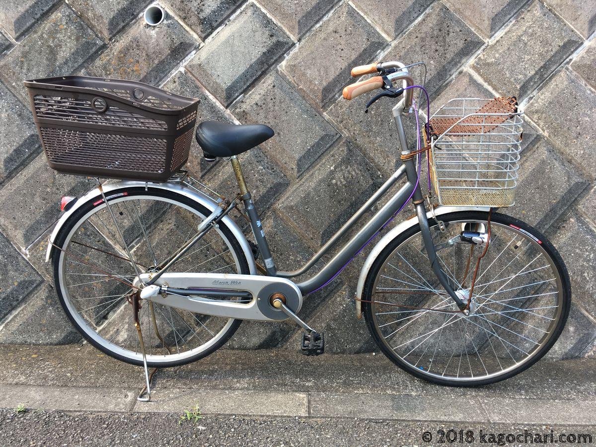 自転車のカゴ等細かい部品の追加-完成写真