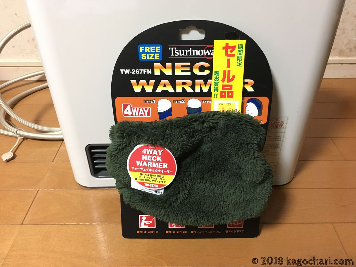 Tsurinowa TW-267FN 4WAY-NECK-WARMER