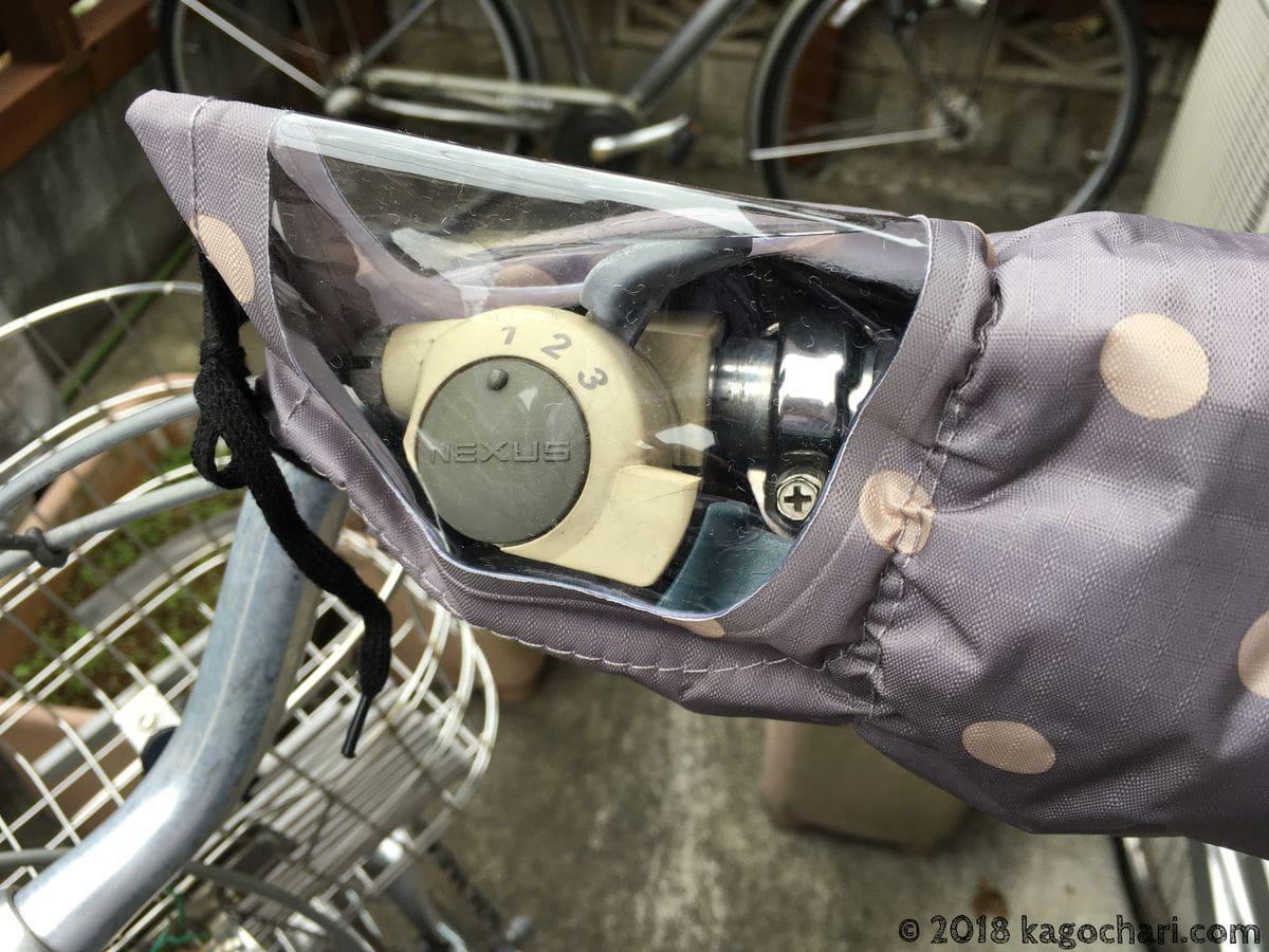 HC-FU2400-右ハンドル側拡大写真