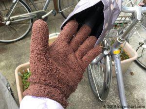 ハンドルカバーと手袋-01