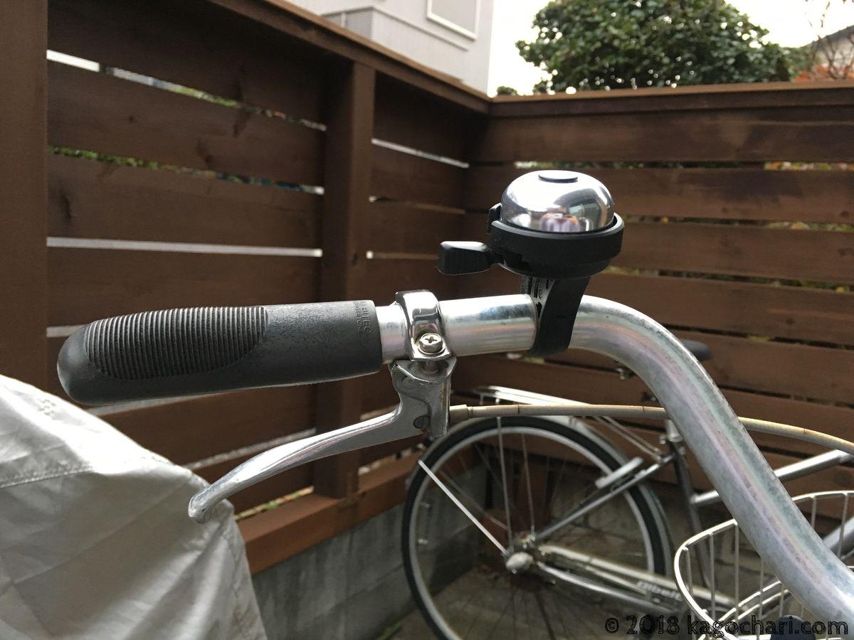 自転車ベル取り付け写真