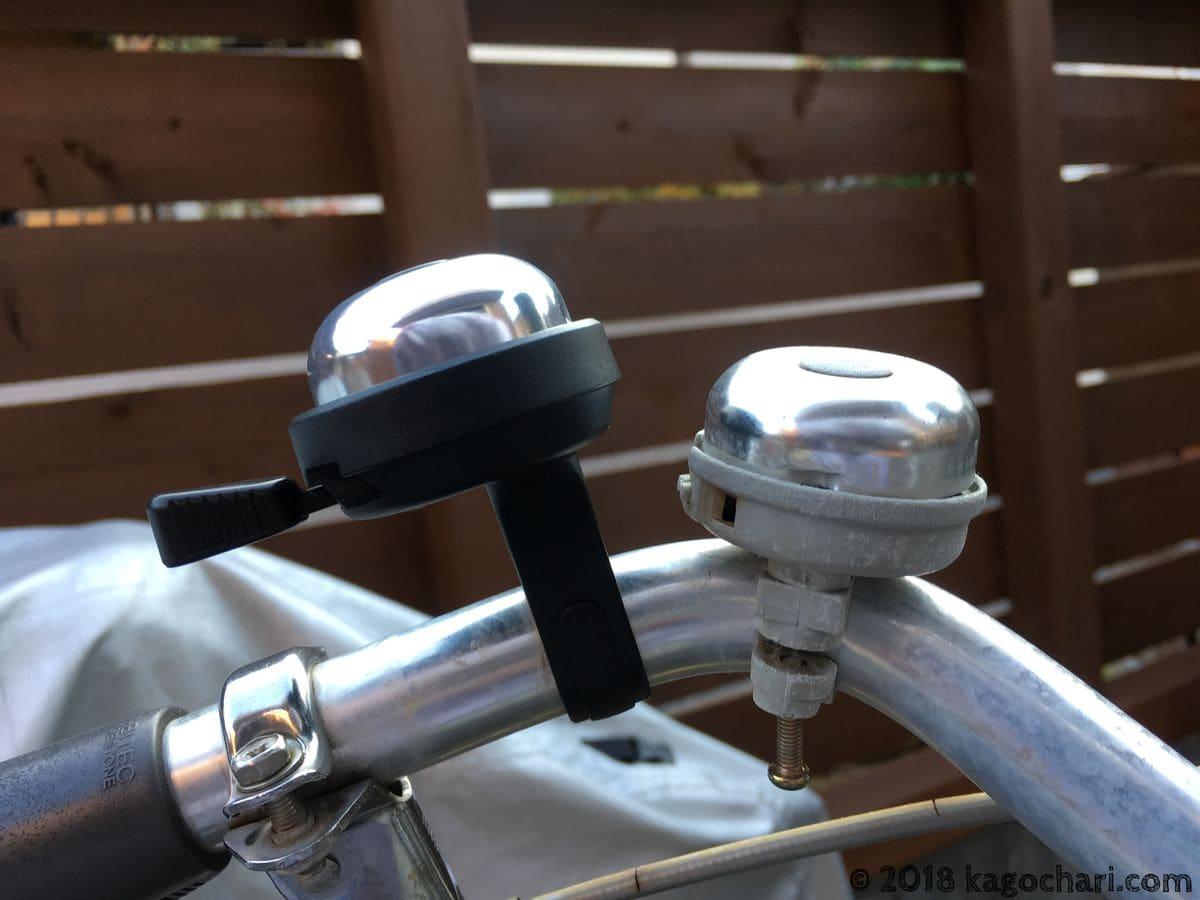 新旧自転車ベルの高さ比較