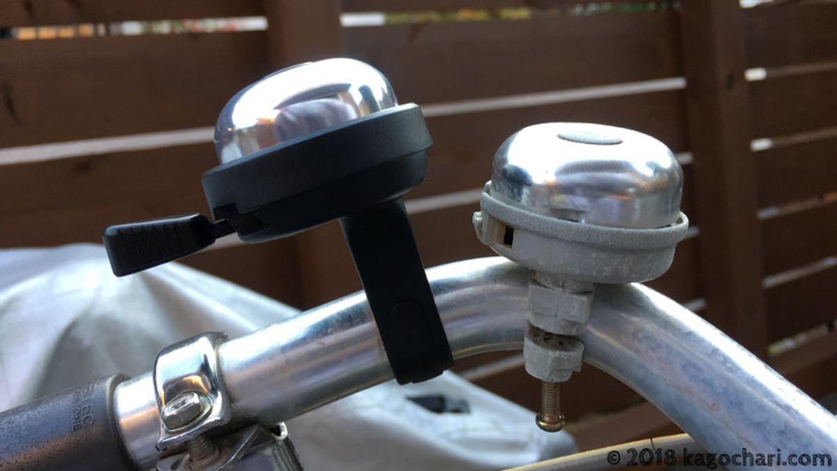 自転車ベル交換アイキャッチ画像