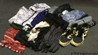 冬の教習所服装まとめ-アイキャッチ画像