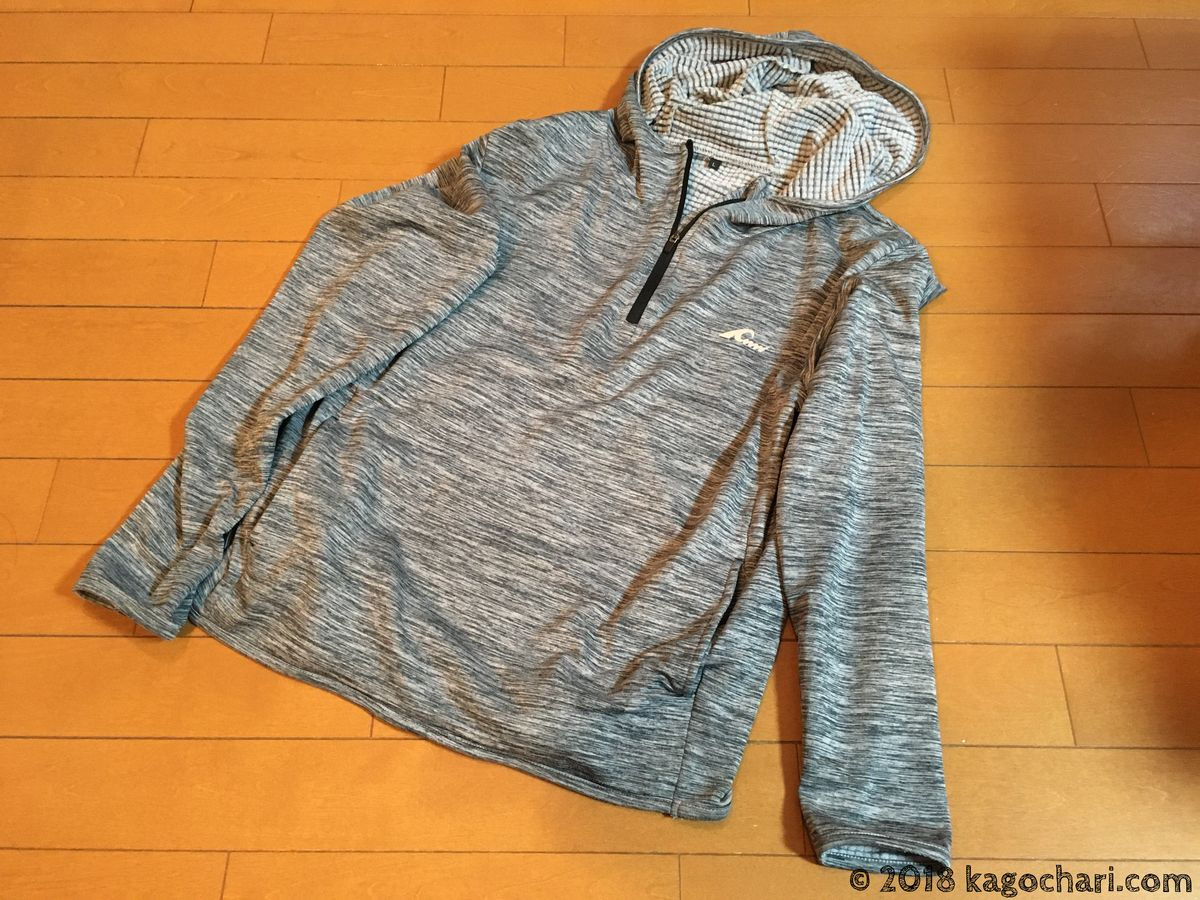冬の二輪教習服装-ワークマン-フルブロックフリースインナー