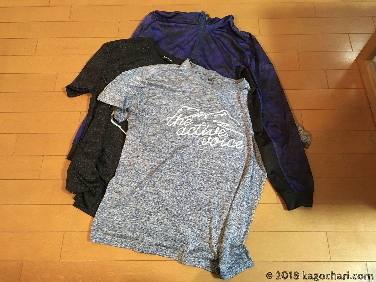 冬の二輪教習服装-吸収速乾Tシャツ類
