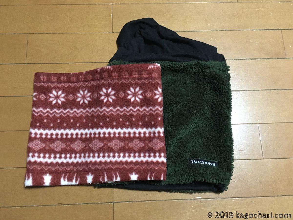 冬の二輪教習服装-ネックウォーマー2種