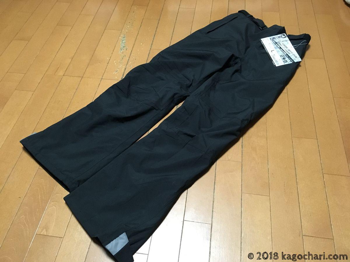 冬の二輪教習服装-ワークマンAEGIS-防寒レインパンツPERFECT