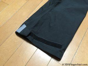 AEGIS-防寒レインパンツPERFECT-裾の形状を観察