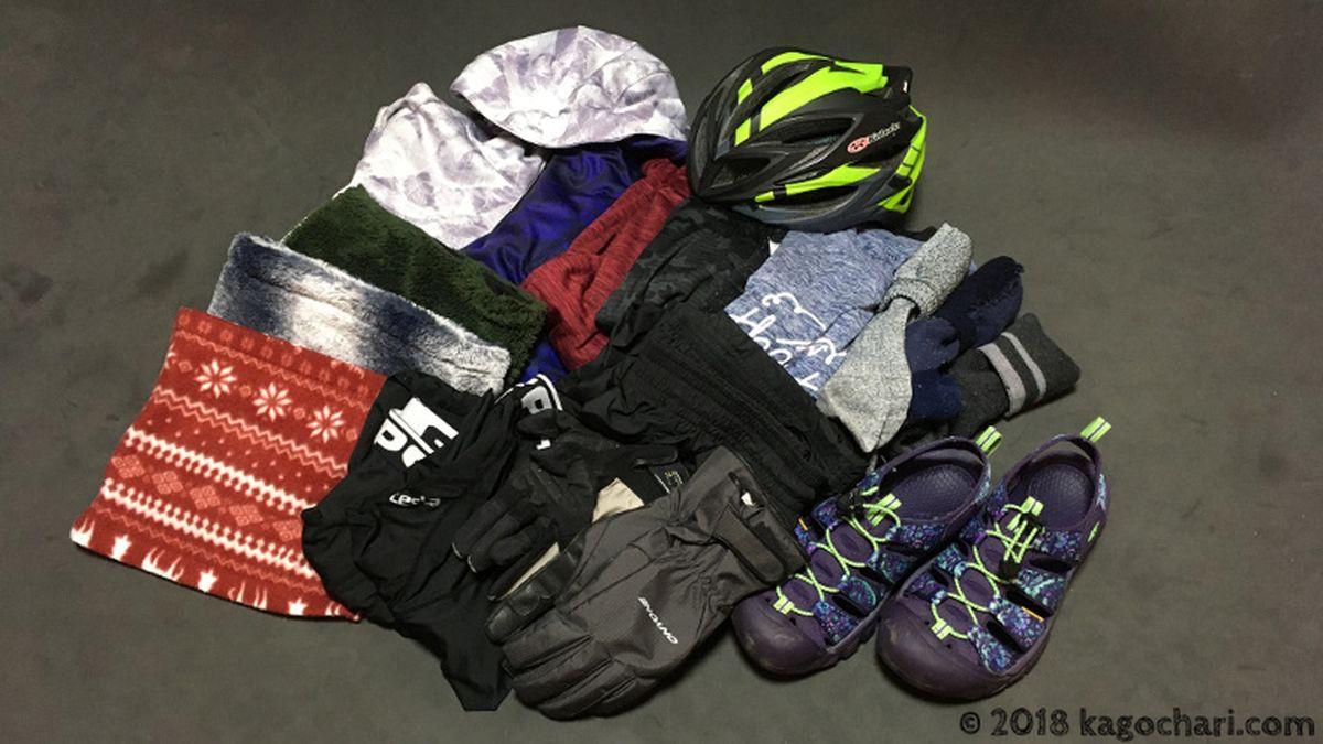 冬の自転車服装-アイキャッチ画像