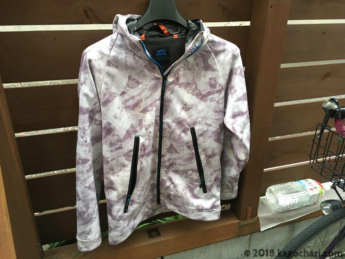 冬の自転車服装-ワークマンFind-Out-耐久撥水STORMSHIELDジャケット