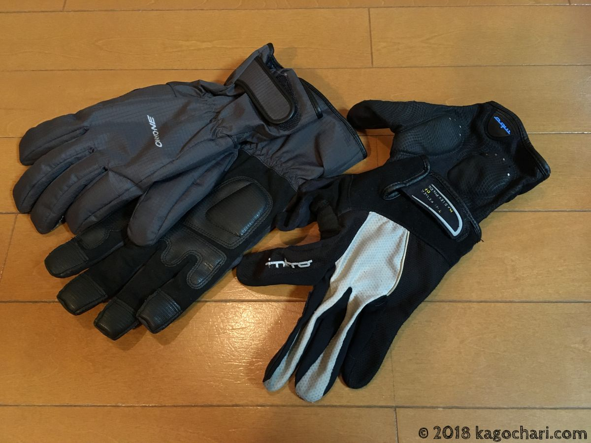 自転車冬の服装-手袋(グローブ)類