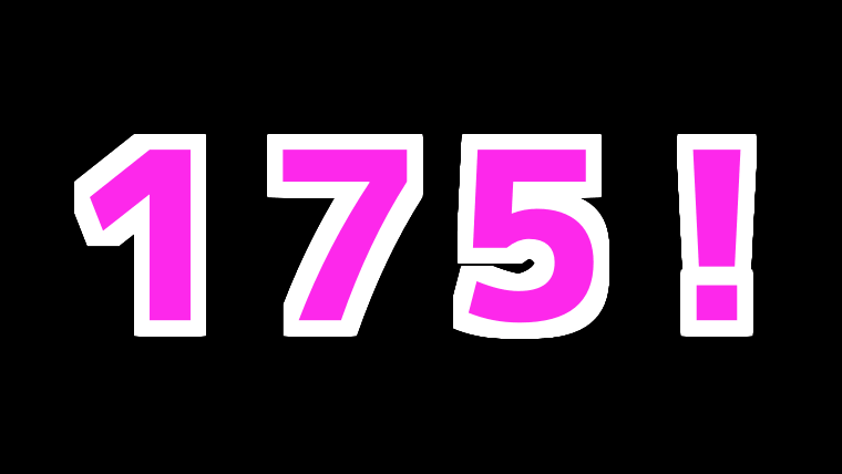 175記事投稿