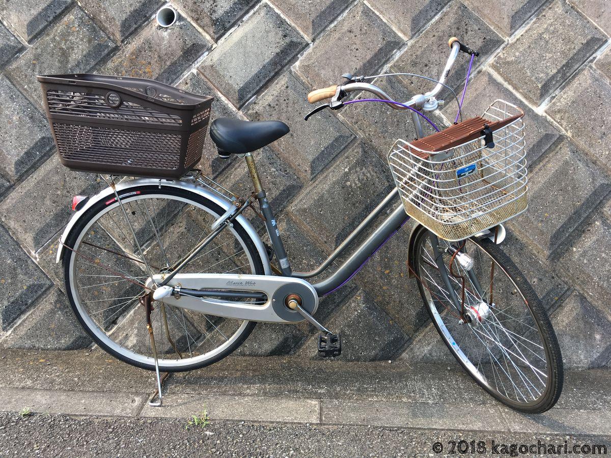 ダンロップ自転車27インチ