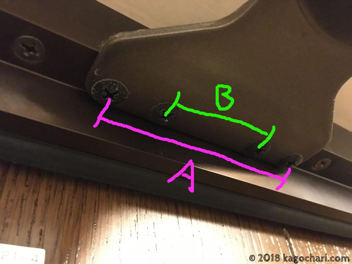 ドアクローザーブラケット-4つ穴タイプと確認