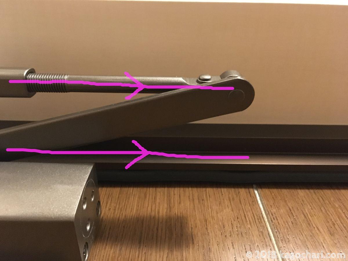 S-202P-C1-リンクとドア面が平行になるように調整