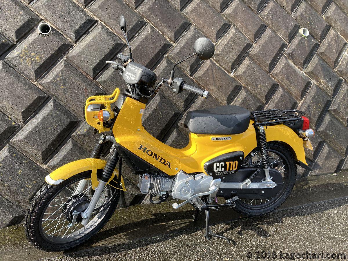 クロスカブ110-JA45本体
