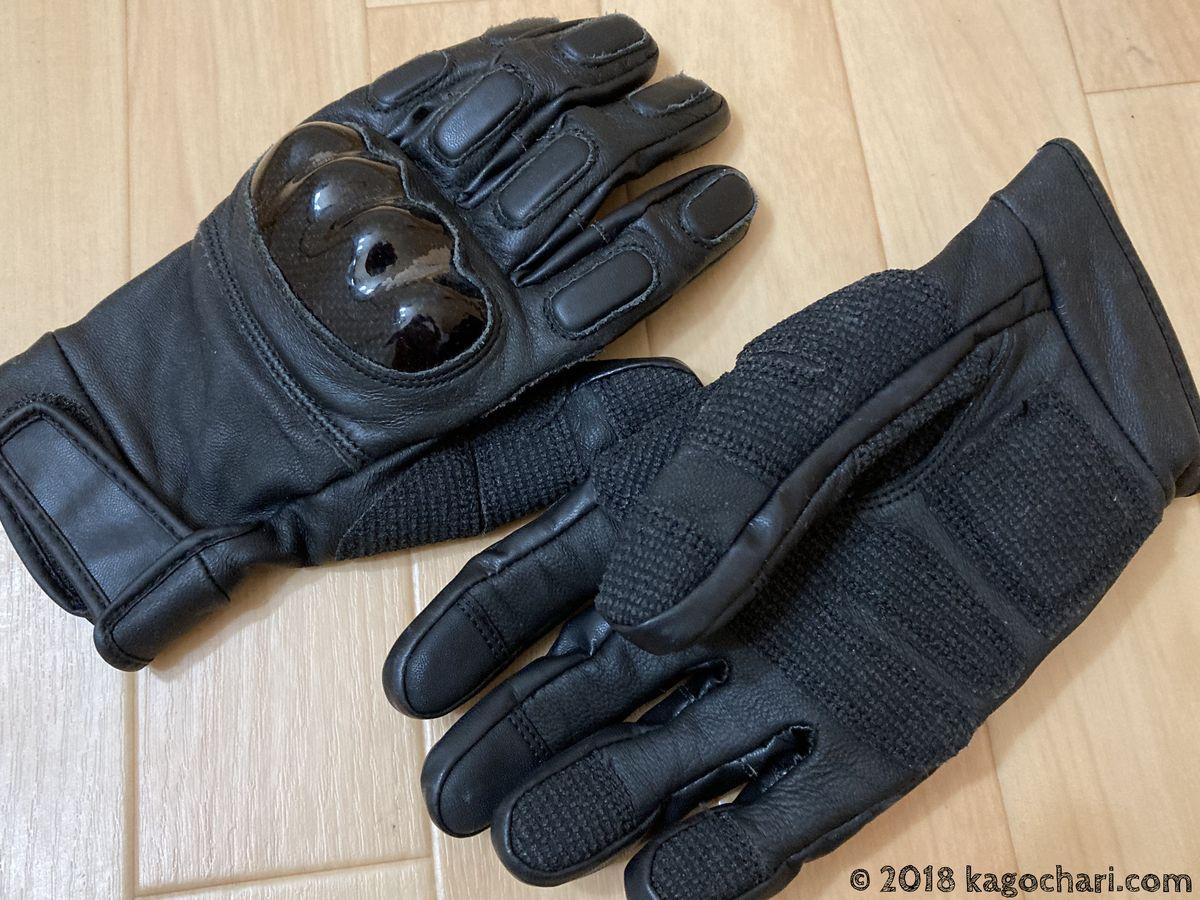バイク手袋-ワークマン-プロテクショングローブ(Lサイズ)