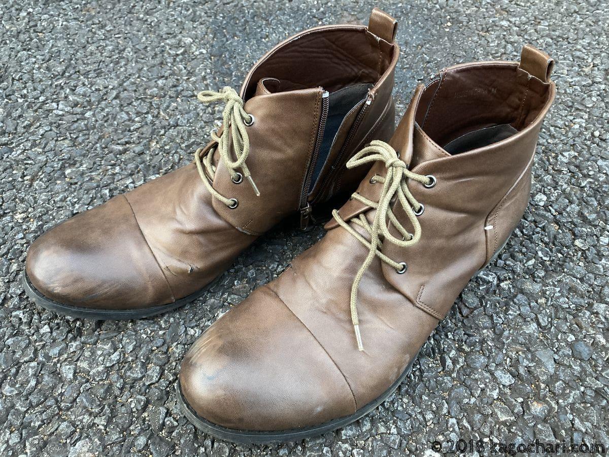 バイクの靴