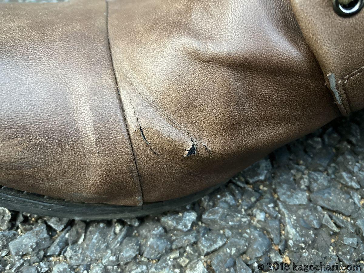 バイクの靴-合皮素材が剥げてしまう