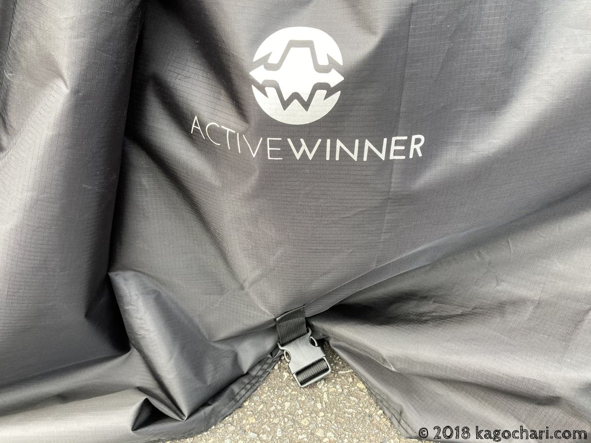 ActiveWinner-バイクカバーLL-バタつき防止用バックルベルト