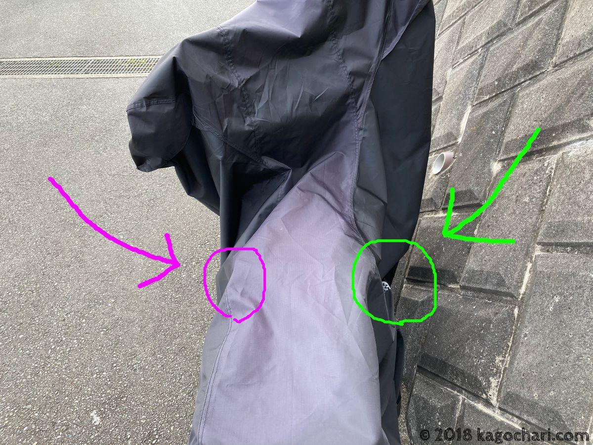 ActiveWinner-バイクカバーLL-バタつき防止用バックルベルトは左右両方から外せる