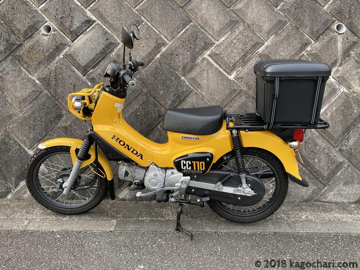クロスカブ110-リアキャリア・ボックス増設後のバイクカバー01