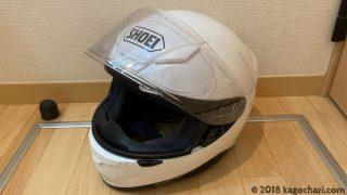 クロスカブ用ヘルメット選びSHOEI-z7-アイキャッチ画像