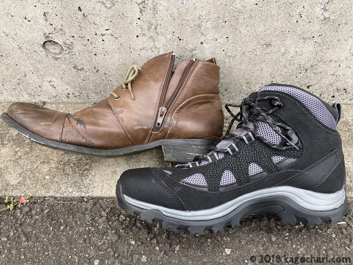 オートバイ新旧靴を比較-側面