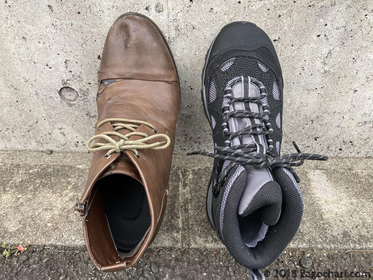 オートバイ新旧靴を比較-上から