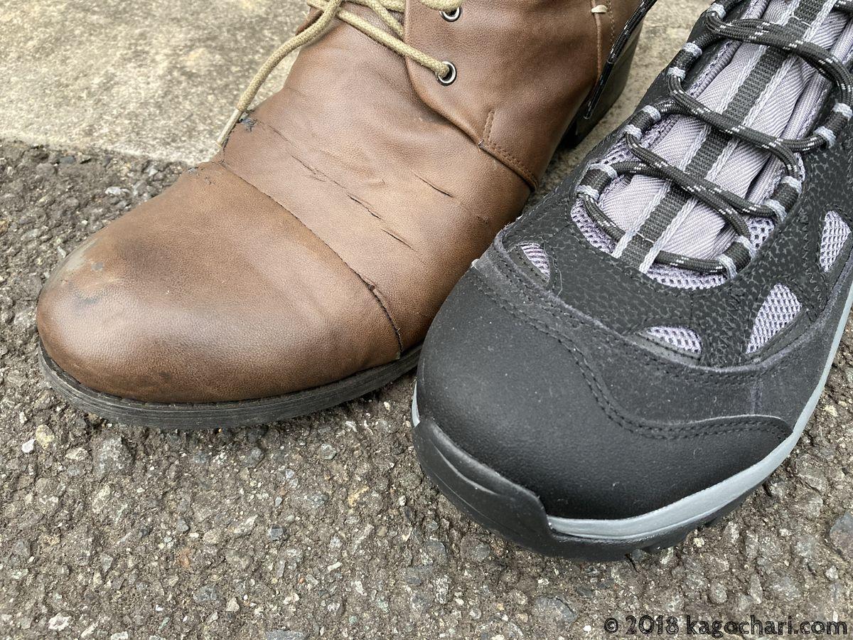 オートバイ新旧靴を比較-つま先