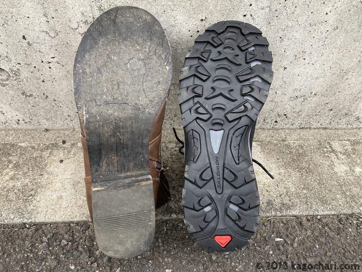 オートバイ新旧靴を比較-靴底