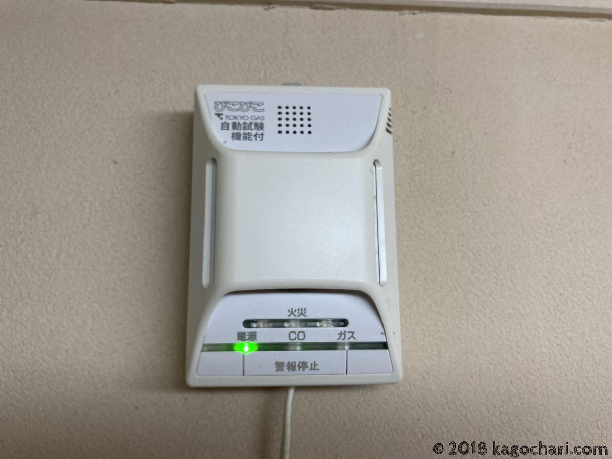 TOKYOガス-SC-K712C-K-02