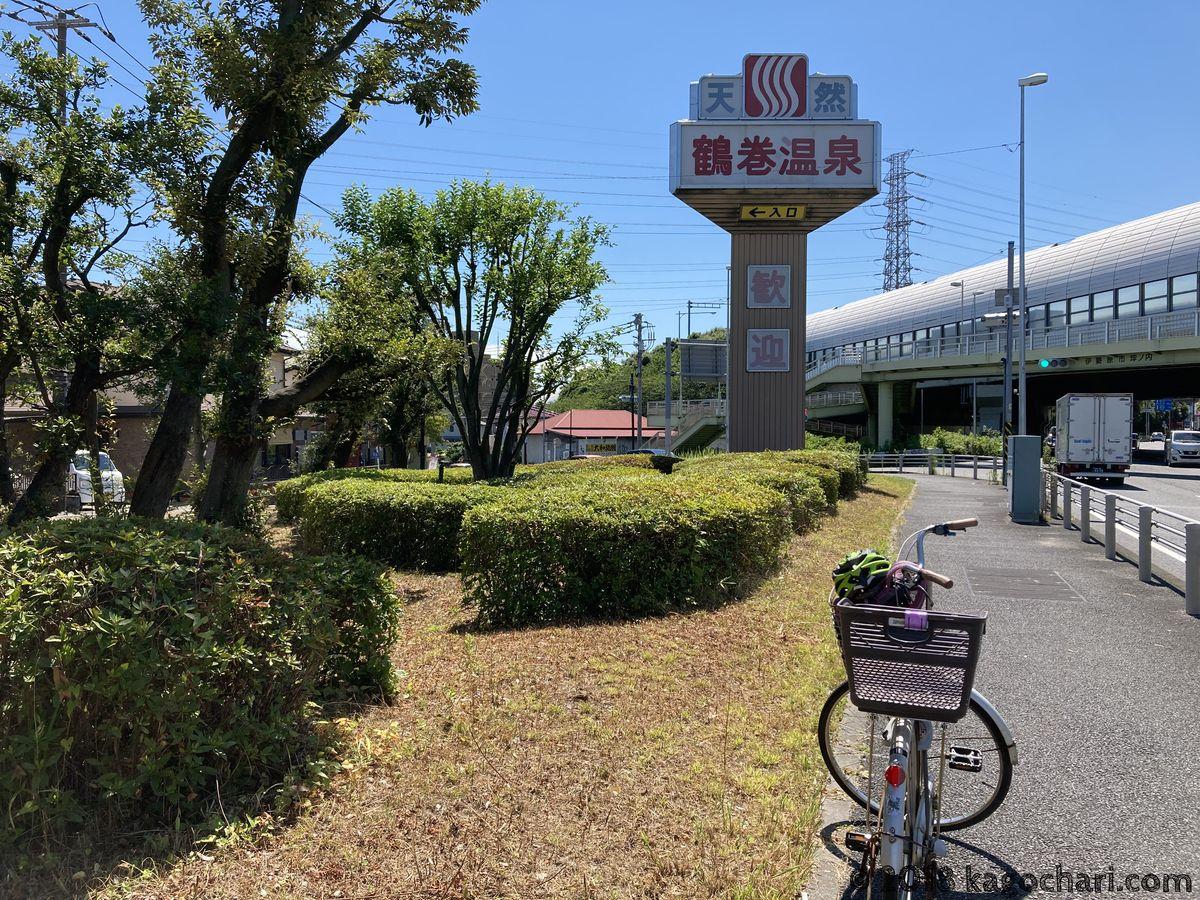 国道246号-鶴巻温泉周辺