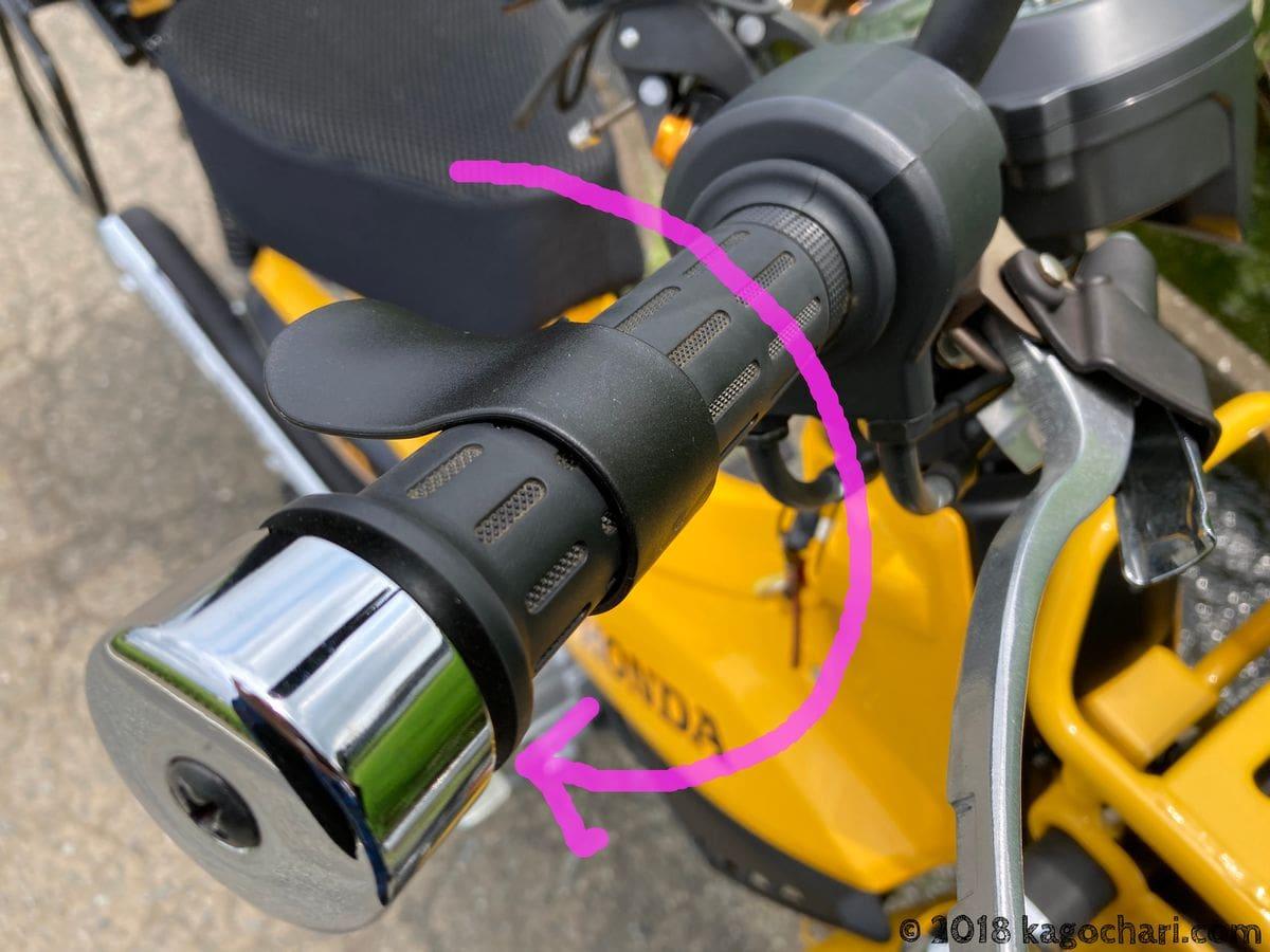 スロットルアシスト-適切な位置はアクセルと逆回しで微調整する